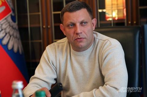 ДНР не будет продавать Киеву…