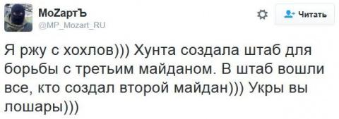 Соц.сети жгут! Фееричные комментарии о злободневном от народных приколистов