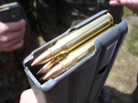 В Киеве милиционер был убит натовской 5,56 мм пулей.