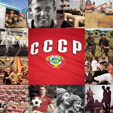 СССР как национальная идея, за которую не жалко было жизнь отдать