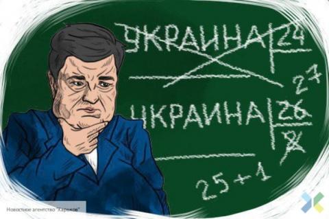 Крах по-киевски, или Все пропало: Украине придется отдать России 3 миллиарда долга