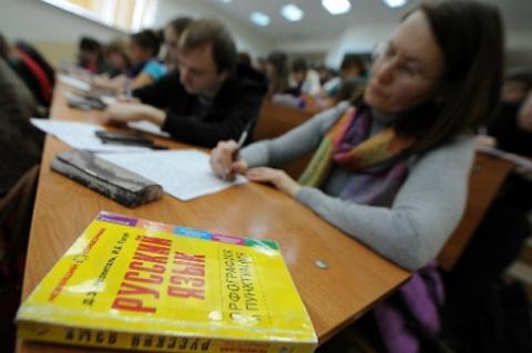 Европа активно учит русский язык