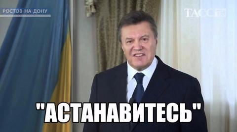 Охота на «золото Януковича». Как в Киеве «пилят» активы экс-президента