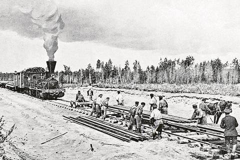 «Железные дороги России»