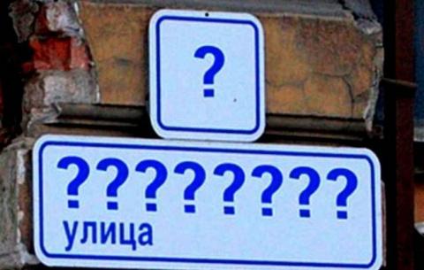 Психозы недели. Улица Героев Базара