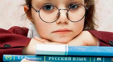 25 слов русского языка, в ко…