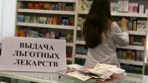 Извините, лекарств нет