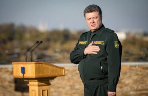 Дневник киевлянки: Несогласн…