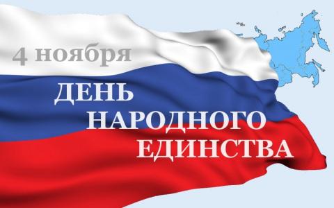 Почти половина россиян назва…