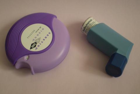 Раскрыты данные об астматика…