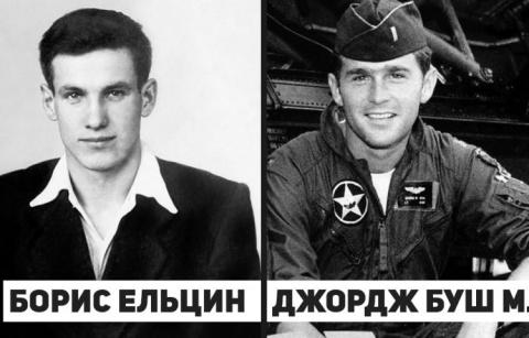 Фото политиков в молодости, которые вы не видели
