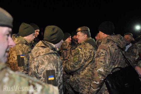Украина вместо обмена пленными занимается торговлей заложниками