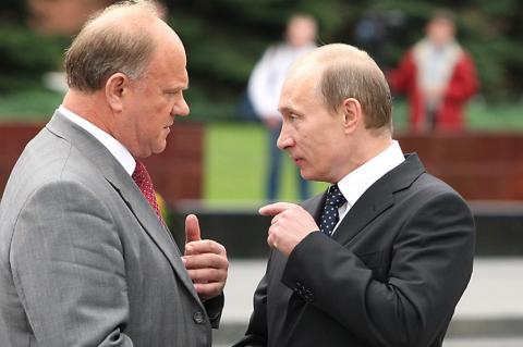 Песков ответил на жалобу Зюганова в Кремль