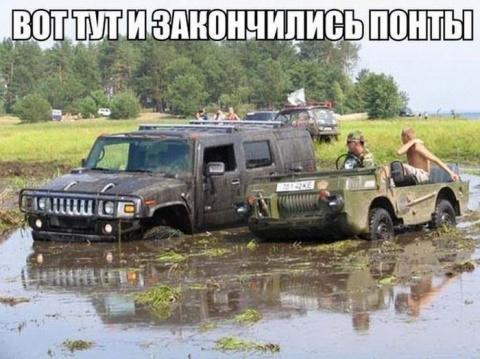Россия - это когда понты кон…