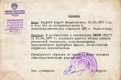 Парубий подтвердил, что получил информацию об опасности похищения спецслужбами РФ - Цензор.НЕТ 5452