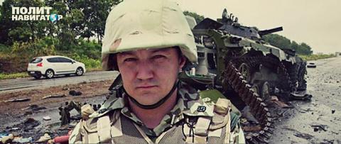 Тымчук проболтался, что украинская армия не готова к войне