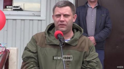 Донецкие террористы бесплатно вручают квартиры. Это разрыв шаблона