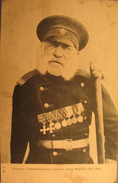 Александр Жидких