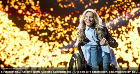EBU беспокоит, что Россия не бронирует места и не участвует в подготовке Евровидения