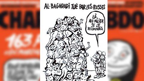 Charlie Hebdo нарисовал карикатуру на лидера ИГИЛ