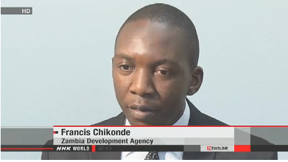 Замбия надеется на японские инвестиции