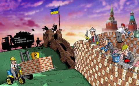 Рада обвинила Яценюка в пред…