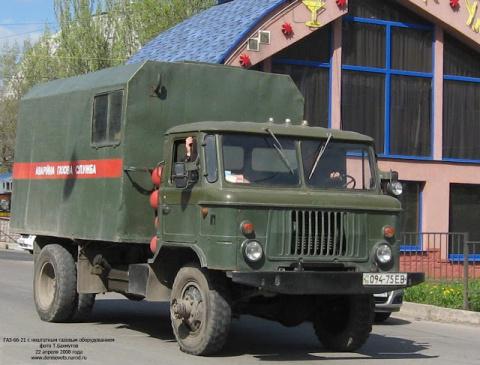 ГАЗ-66-31