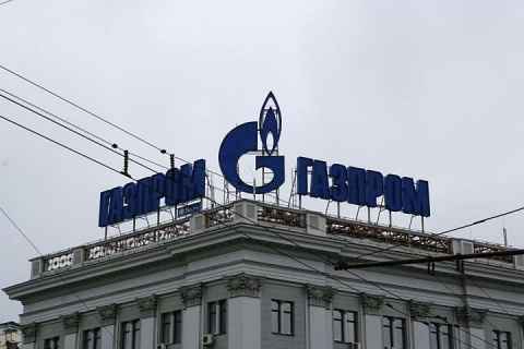 Суд Киева разрешил взыскать $6,7 млрд с имущества «Газпрома»