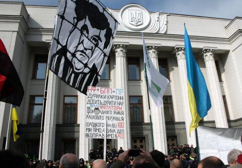 Митингующие в Киеве обложили…