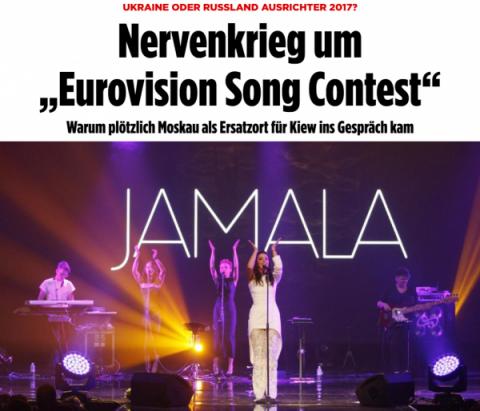 Bild: «Евровидение-2017» мож…