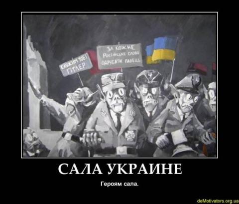 Национальная Гвардия Украины (сборище подонков и убийц) уже начинает разваливаться