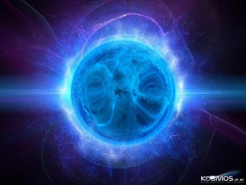Инопланетная сверхраса переместила Землю к новому, синему Солнцу?