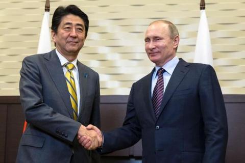 Абэ: Отношения России и Япон…