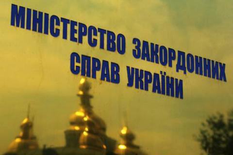 Украина подала на Россию иск в суд ООН «за совершение актов терроризма»
