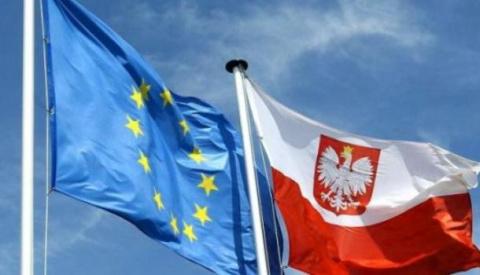 Польше сделано серьезное пол…