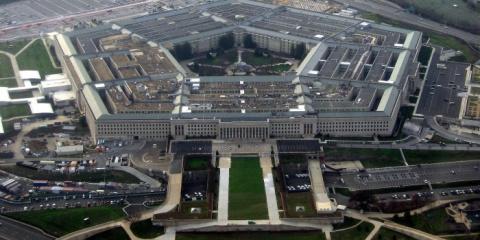 Пентагон отказался считать У…