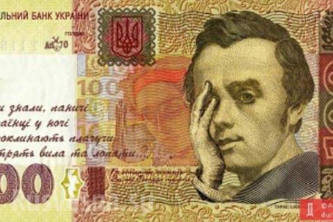 Кредиты на Украине возвращают только трусы, — СМИ Германии