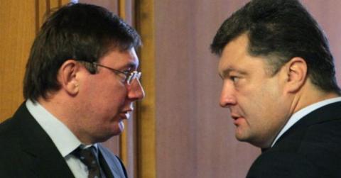 Генпрокурор Украины признал …