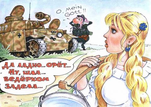 """""""Русскую девку повстречал, уступи дорогу"""" — почему на Кавказе до сих пор поминают щи казачек из Наура"""