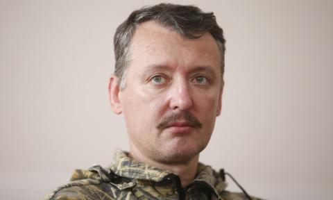 Игорь Гиркин(Стрелков) заяви…