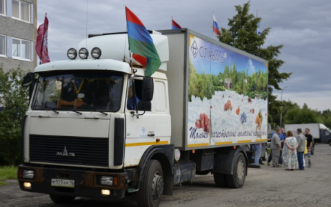 Из Петрозаводска отправили груз гуманитарной помощи на Донбасс