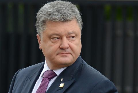 Порошенко предложил иностранным инвесторам приватизировать украинские компании