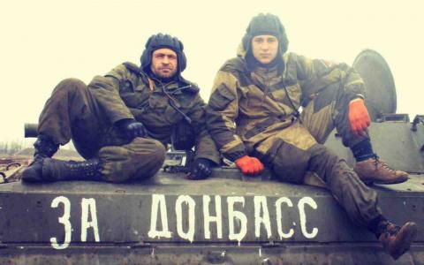 Ополченцы героически отбили …