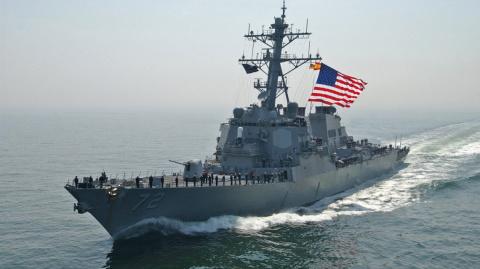 На грани войны: Эсминец США …