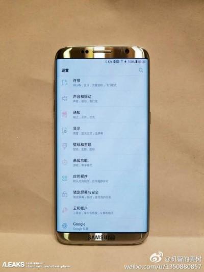 Samsung не привезет Galaxy S8 на MWC 2017