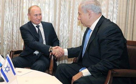 Нетаньяху рассчитывает обсуд…