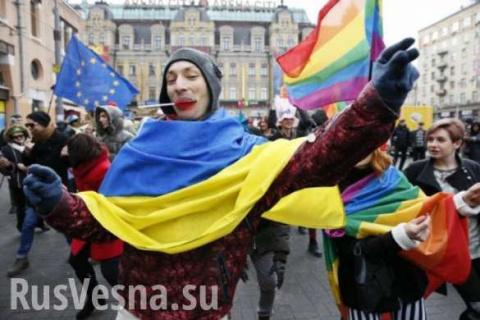 Геи и безвиз: сексуальный тупик украинской революции
