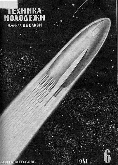 """""""Техника - Молодёжи"""" №6 за 1941 г."""
