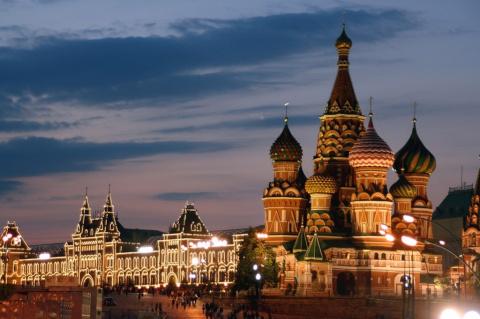 ВАШ ОТПУСК. Поездка в Москву…