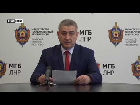 СБУ планирует устроить на границе с Крымом покушение на представителей ОБСЕ